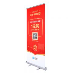 Standard 33 Retractable Banner Stand
